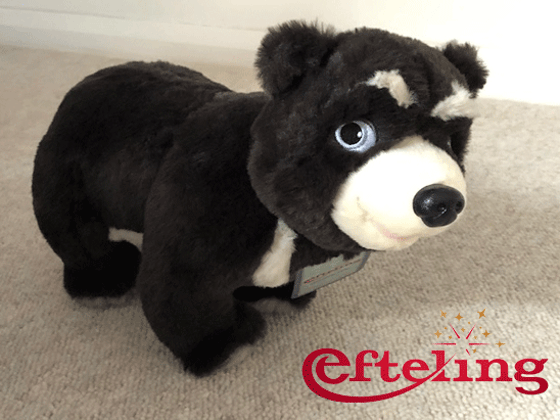 Win a 'Fabula' Bear from Efteling! sweepstakes