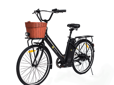 Win a City E-Bike  sweepstakes