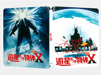 Win the classic films The Thing and Hindenburg  in never before range of limited edition Japanese Steelbooks sweepstakes