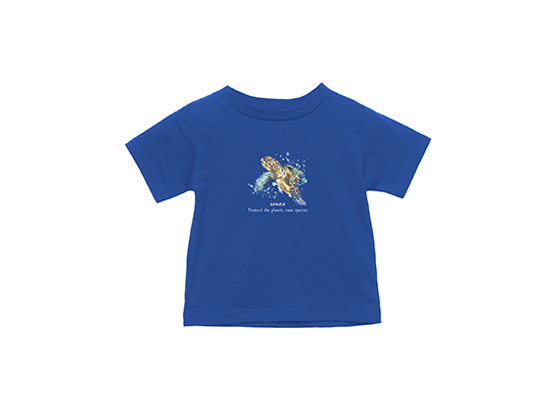 WIN a Kanula Baby Tee!  sweepstakes