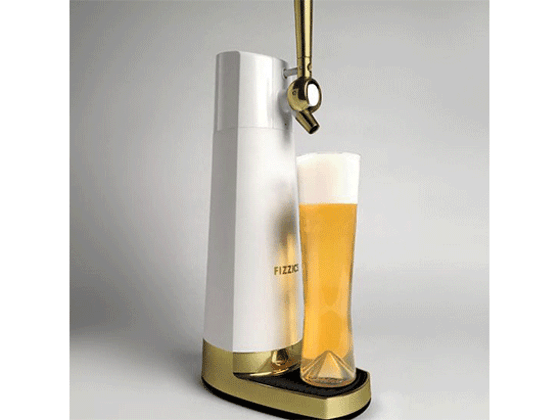 Win an Exclusive Pub Edition DraftPour Beer Dispenser This Father's Day! sweepstakes