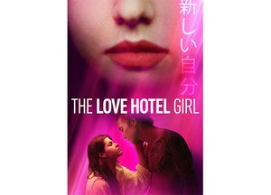 Love hotel vod 1000x1440 concours maximag fr